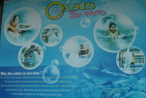 Oasis Sea World